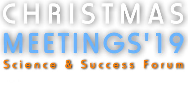 Christmas Meetings'19